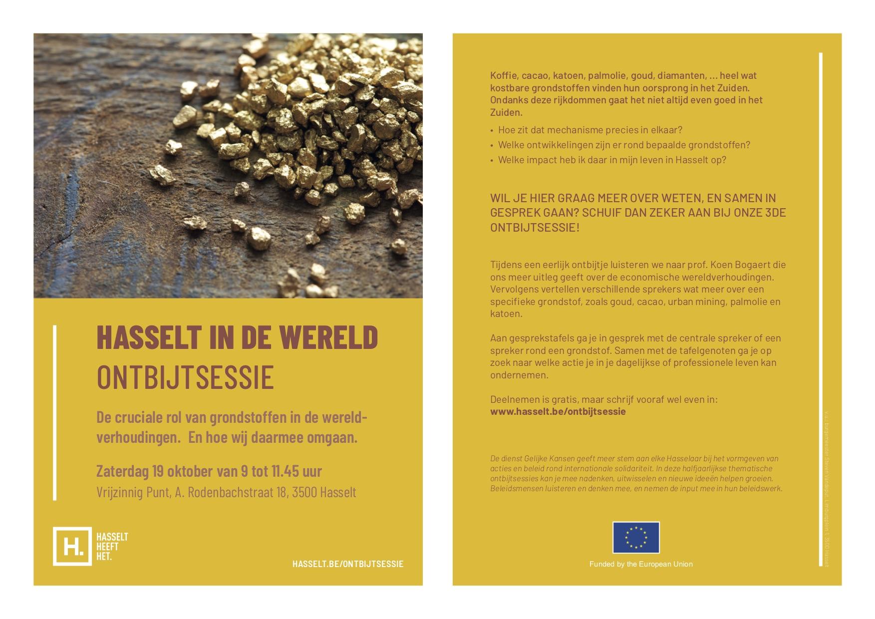 Ontbijtsessie Hasselt in de wereld: grondstoffen @ Vrijzinnig Punt